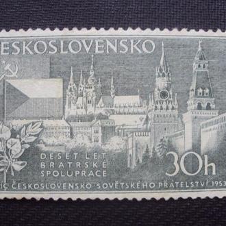 ЧССР 1953 негаш.