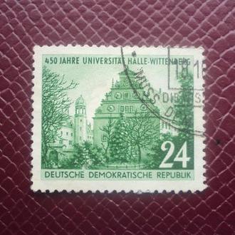 ГДР 1952г. гашеная.