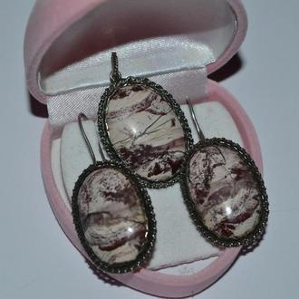 шикарный комплект серьги и кулон серебро 925 проба натуральные камни эксклюзив вес 15,42 грамм винта