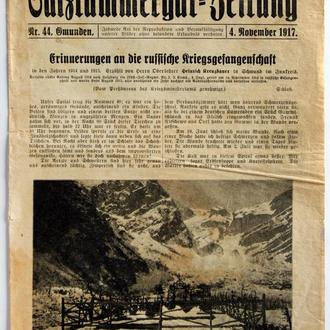 Газета Salzkammergut-Zeitung №44 1917 Гмунден Австрия Fv8.7