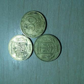 50 коп 1992 год. 100 грн. за шт.