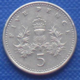 Великобритания 5 пенсов 1990 Монеты мира