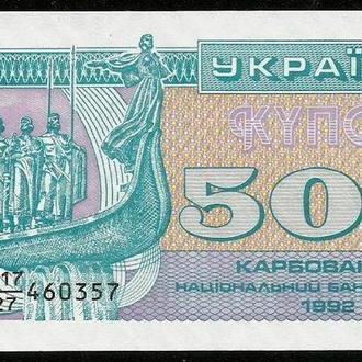 Украина 2000 крб 1993 UNC