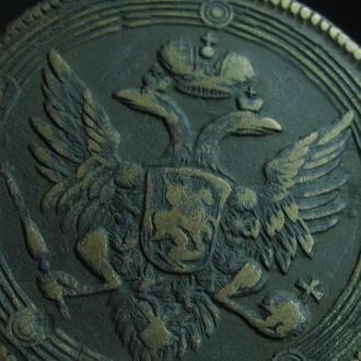 5 коп. 1803г Е.М.(растрепанные крылья) редкая!!!!!