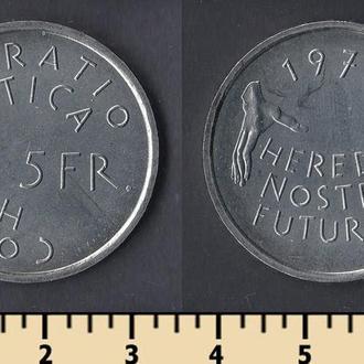 ШВЕЙЦАРИЯ 5 ФРАНКОВ 1975