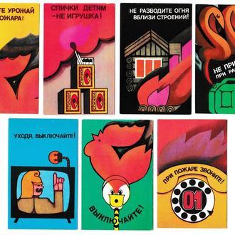 Календарики 1982 Пожарная безопасность