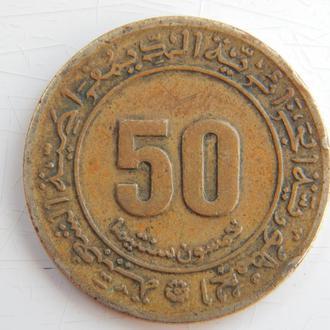 Алжир 50 сантимов 1975г. 30-я годовщина Франко - Алжирских столкновений