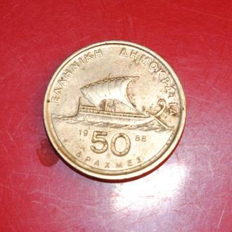 50 драхм 1988 г Греция