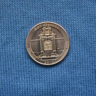 США 25 центов  квотер 2010 г  D  1-й парк  Хот - Спрингс