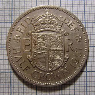 Великобритания, 1/2 кроны 1961 г. Елизавета II