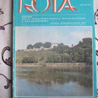 ROTA Kwartalnik dla Polaków za granicą №№3/4, 1991