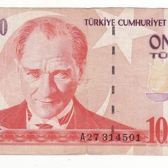 Турция 10000000 лир 1970 1999 Вод. знак №3. Редкий крупный номинал