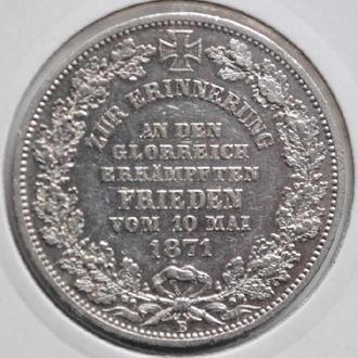 Бремен 1 талер 1871 г., 'Победа во Франко-Прусской войне'