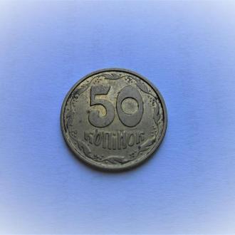 Оригинал.Украина 50 копеек 1994 года.