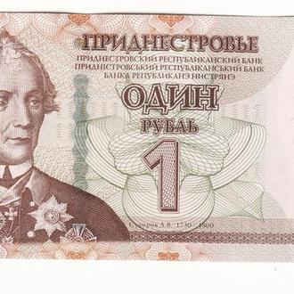 ПМР Приднестровье 1 рубль 2012 UNC