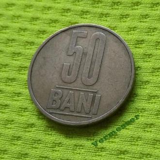 2005 Румыния 50 бани