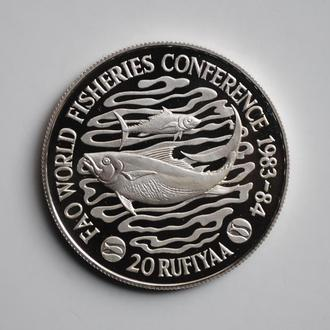 Мальдивы 20 руфий 1984 г., PROOF, 'ФАО - Всемирная конференция по рыбному хозяйству'