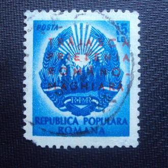 Румыния 1950г.гаш.надпеч.