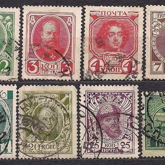 Россия, 1913 г., !!! акция 35%каталога, 20-й стандартный выпуск, 300 лет семье Романовых