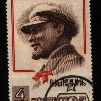 СССР 1963 «93–я годовщина со дня рождения В. И. Ленина»