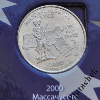 США 25 центов  Массачусетс 2000 г