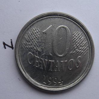 БРАЗИЛИЯ. 10 сентаво 1994 г.