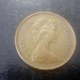 2 пенса (1979) Великобритания.