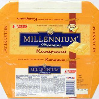Обёртка от шоколада  Millenium premium. Капучино Chocolate 100 г 2006 год