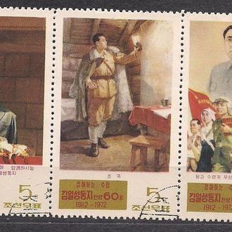 КНДР,1972г., личности, Ким Сунг 2