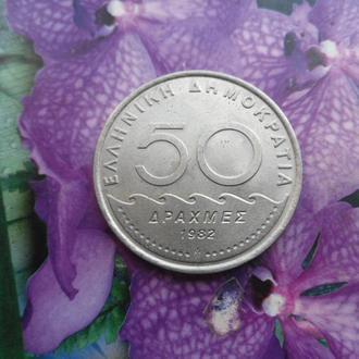 Греция 50драхм 1982г