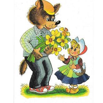 Открытка 1990 Поздравление, худ. Варюшечева