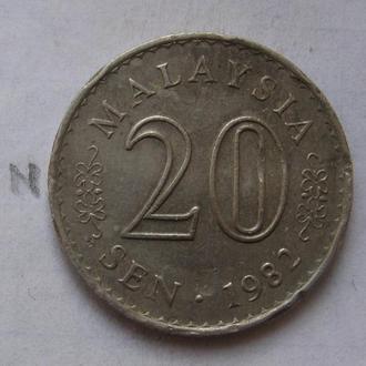 МАЛАЙЗИЯ, 20 cен 1982 г.