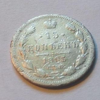 Россия 15 копеек 1893 год СПБ (пл-28). Еще 100 лотов!