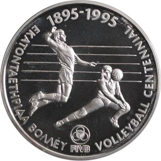 "Греция 500 драхм 1994 г., PROOF, ""Столетие волейбола"""