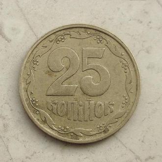 25 копеек Украина 1992 год штамп 2БАм (446)