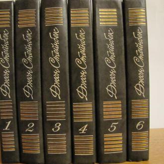 Джон Стейнбек Собрание сочинений в 6 томах