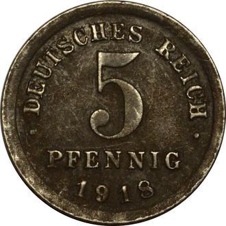 Німеччина 5 Pfennig 1918 E