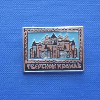 Тверской кремль.