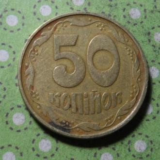 Украина 1994 год монета 50 копеек 1.1АВм