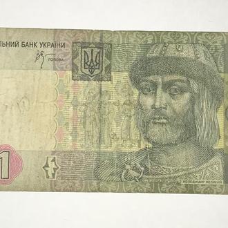 1 грн. 2005 года
