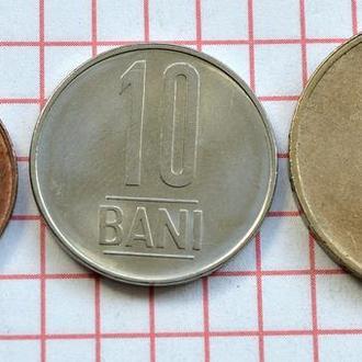 Румыния, современные монеты, 3 шт