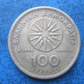 монета 100 драхм Греция 1990 Александр Великий