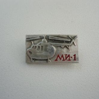 Значок МИ-1
