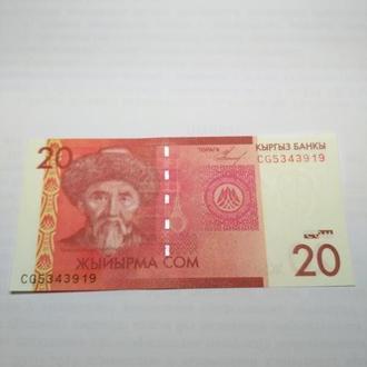 20 сом, Киргизия, 2009, пресс, unc