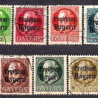 Бавария, немецкие земли, 1919-20 гг., стандарт, король Людвиг 3 с надпечаткой