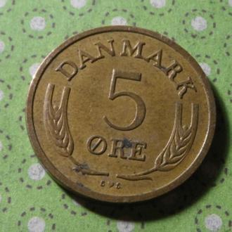 Дания монета 5 эре 1972 год !