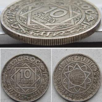 Марокко 10 франков, 1366 (1947)г. Правитель Мухаммед V. Медно-никелевый сплав