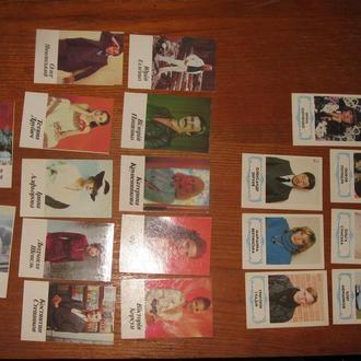 Календарик Актеры Артисты 1987 и 1989  год  цена за 19 шт.  часть первая