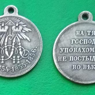 Медаль «В память Крымской войны 1853—1856»