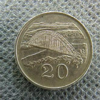 Зимбабве 20 центов 1991